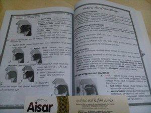 aisar1
