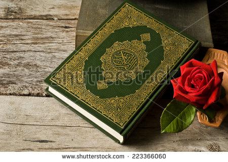 banner al quran